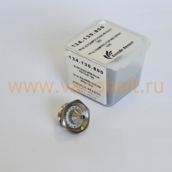 134.130.800_сопло-kremlin-rexon-sames-