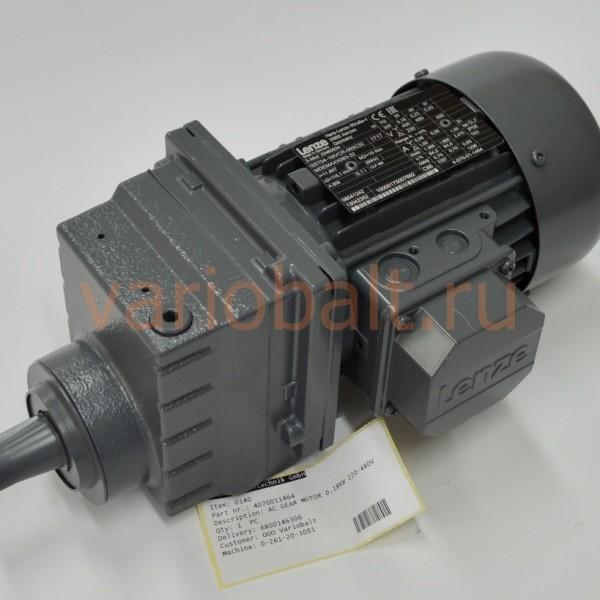 4-070-01-1464_ac-мотор-редуктор_0.18-kw_lenz_запчасти_brandt_kd_kdf_kdn_ambition