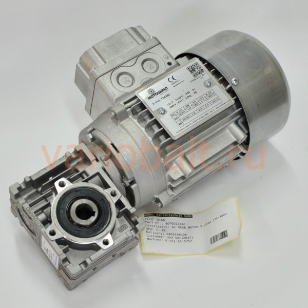 4-070-01-3180_ac-motor_мотор-редуктор_0.25-kw_230-400v_50hz_запчасти_brandt_kd_kdf_ambition