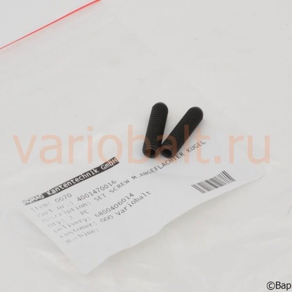 4-001-47-0016_установочный-винт_шпилька_запчасти_homag_brandt_kd_kdf_kdn_ambition