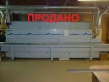 P1020189-1024x768